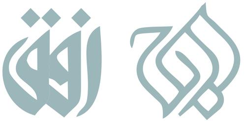 افتتاح رسمی شبکه افق در هفته دفاع مقدس